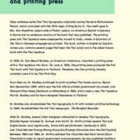 Origins of the thai typography and printing press